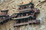 Datong Classic Private Day Tour