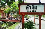 FULL DAY GOLDEN ROUTE AND HIGHLIGHT OF HUA-HIN