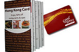 Hong Kong Card, Hong Kong, Sightseeing & City Passes