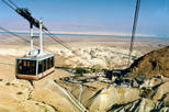 2-Day Best of Israel Tour from Tel Aviv: Jerusalem, Bethlehem, Masada & the Dead Sea, Tel Aviv,