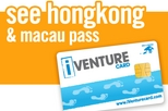 See Hong Kong and Macau Attractions Pass, Hong Kong, Sightseeing & City Passes