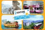 See Hong Kong Sightseeing Pass, Hong Kong,