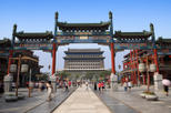 Historical Beijing Tour: Ancient City Wall, Rickshaw Ride and Scavenger Hunt with Lunch
