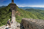 Shixiaguan Great Wall Hiking Adventure with Transport from Beijing, Beijing, Hiking & Camping