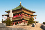 Independent Tour of Xi'an with Private Transport, Xian,