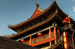Private Tour: Best of Xi'an Day Trip with Round-trip Flight from Guangzhou