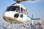 Hong Kong Helicopter Tour, Hong Kong, Helicopter Tours