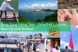5-Hour Lamma Island Hiking Tour from Hong Kong