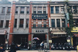 Half-Day Walking Tour of Taipei's old district Dadaocheng