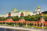 Private Walking Tour: Moscow Including the Kremlin , Moscow, Private Tours