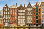 Small-Group Amsterdam Walking Tour with Cheese Tasting, Wine and Optional Canal Cruise, Amsterdam, ...