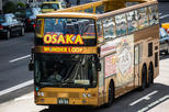 Osaka Wonder Loop Bus & River Cruise & Subway Pass