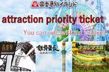 Fuji-Q Highland Afternoon Ticket with Roller Coaster Priority Pass