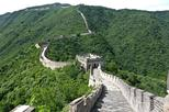 5 hours Private Half-Day Mutianyu Great Wall Tour
