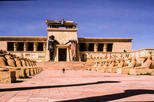 1- Day Ouarzazate  Private Tour from Marrakech