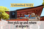 Unlimited WiFi in Japan pick up at Fukuoka Airport