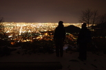 Night Showshoe Tour from Sapporo