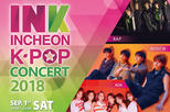2018 INK Concert Ticket with Shuttle Bus from Seoul