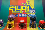 Asia - South Korea: Admission Ticket to Running Man Thematic Experience Center