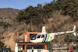 One Day Private Mutianyu GreatWall Tour & Helicopter 10 minuets overlook