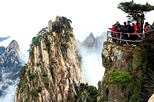 3-Day Private Traditional Culture Experience and Mount Huangshan Tour