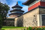 Beijing Full-Day Tour: Forbidden City, Temple of Heaven, and Summer Palace