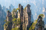 Private Tour: Explore Zhangjiajie National Forest Park