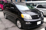 Private Transfer: Between Tianjin Cruise Port and Beijing Hotel
