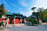Half Day Qingdao Private Tour: Explore the Cradle of Taoism in Laoshan Mountain