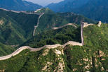 5-Hour Private Layover Tour: Badaling Great Wall