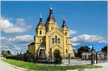 Historical Tour: Old Russian and Modern Culture of Nizhny Novgorod