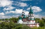Irkutsk City Walking Tour with Visit to the Church of the Exaltation of the Cross