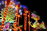 Lunar New Year Celebration: Private Tour of Chinese Lantern Festival on the Xi'an City Wall
