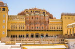 Full-Day Private Guided Tour of Jaipur City