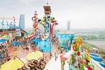 Onemount Water Park Admission Ticket