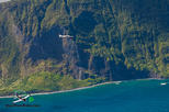 90 Minute Maui County 5 Island Discovery Flight: 1 Low Price for up to 3 people!