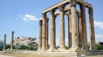 Private Full-Day Tour: Essential Athens Highlights, Athens, Archaeology Tours