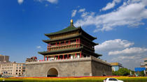 2-Day Highlights Xi'an Tour: Terracotta Warriors and City Sightseeing, Xian