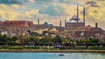 El Moez Street and Al Azhar Park Day Tour in Cairo, Cairo, Private Sightseeing Tours