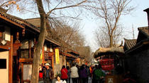 Private Chengdu Biking Exploration Day Tour, Chengdu, City Tours