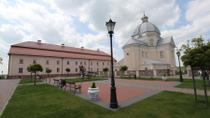 Day Trip to South Lithuania: Discover Dzukija County , Vilnius, Full-day Tours