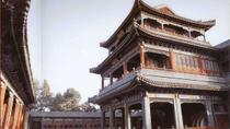 Beijing Private Sightseeing Tour with Acrobatic Show , Beijing, Private Sightseeing Tours