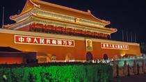 Private Night Sightseeing Tour of Beijing, Beijing, Walking Tours