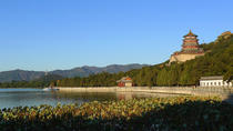 Private Two-Day Beijing Cultural Tour - Soul of Beijing, Beijing, Private Sightseeing Tours
