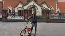 Moscow Bike Tour with Private Guide, Moscow, Historical & Heritage Tours