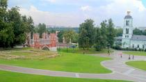 Multi-Day Private Tour of Moscow, Moscow