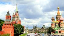Private Moscow City Tour with Red Square and Kremlin, Moscow, City Tours