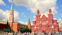 Red Square and City Tour, Moscow, Multi-day Tours