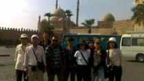 Egyptian Museum Tour Plus a Visit to Old Cairo, Cairo, Day Trips