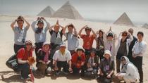 Pyramids Day Tour from Cairo: Pyramids of Cheops, Chefren and Mykerinus, Cairo, Day Trips